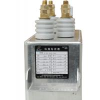 High Power Oil Filled Capacitors RFM0.65-1500-10S for Induction Heating Manufactures