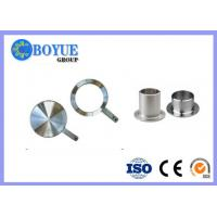 Oil Paddle Spacer Flange Multifunctional High Strength Long Service Lifetime Manufactures