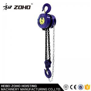 Quality 1 ton 2ton Chain Blocks HSZ for sale