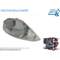 Customized Plastic Injection Moulding Products For Auto Reflector Lamp Housing Parts Manufactures