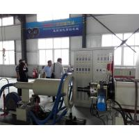China Robot Arm PS Foam Food Container Production Line Polystyrene Lunch Box Forming Machine on sale