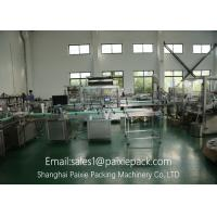 Coconut Oil Filling Machine / Automatic Perfume Packaging Machine Manufactures