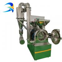 Buy cheap Waste paper 150 mesh pulverizer milling machine from wholesalers