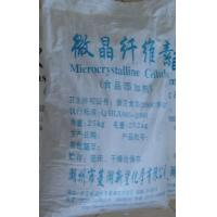 Buy cheap Microcrystalline Cellulose (MCC) from wholesalers