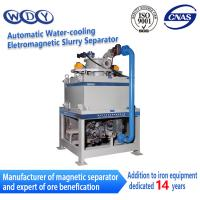 Cheap Ore Benefication High Intensity Magnetic Separator Machine With Automatic Water Cooling for sale
