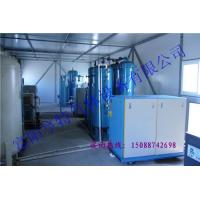 Buy cheap oxygen concentrator for aquiculture from wholesalers