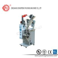 Computer Controlled Automatic Powder Packing Machine Capacity 30 - 55 Bags / Minutes Manufactures