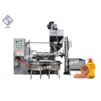 China High yield multifunction spiral oil making machine for oil seeds peanut sunflower on sale