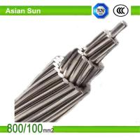 aac bare cable ACSR aluminum conductor steel reinforced acsr moose conductor Manufactures