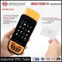 4G LTE Rugged Long Distance 125Khz Rfid Reader Mobile / RFID Card Reader Bluetooth RS232 Manufactures