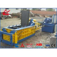 Mitsubishi PLC Forward Out Hydraulic Metal Compactor 18.5kW 1000-1200KG/H Manufactures