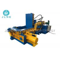 Aluminum Can Used Scrap Metal Baler And Compactor Automatic Operating Manufactures