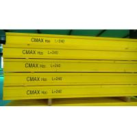 Formwork Girder H20 Timber Beam for Concrete Formwork Construction