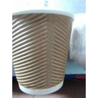 High Speed Layers / Double Wall Paper Cup Sleeve Machine / Equipment Manufactures