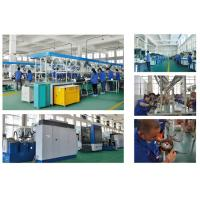 Zhejiang Chaoqiang Machinery Co.,Ltd