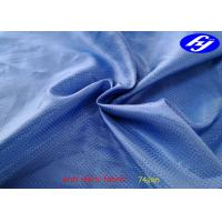 74gsm Thin Light Jacquard Anti Static Polyester Fabric Manufactures