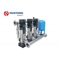 Household Water Pumps To Increase Water Pressure In House Variable Speed Manufactures
