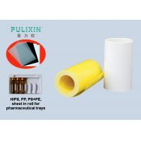 Rigid Compound HIPS Polyethylene Sheet Roll , Colored Plastic Sheeting Rolls Manufactures
