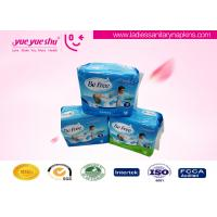 Ladies 270mm Ultra Thin Sanitary Napkin , Night Use Cotton Sanitary Pads Manufactures
