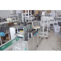 Auto Face Mask Making Machines With PLC And Touch Screen Control Manufactures