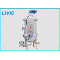 Stainless Steel Automatic Back Flushing Filter Epoxy For Pipeline Flushing