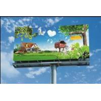 China flex banner  frontlit glossy banner on sale