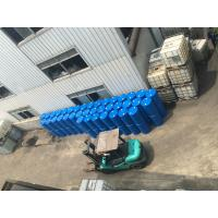 Quality Drilling Oil Based Mud Water Treatment Chemicals Flocculant For Oil Waste Water for sale