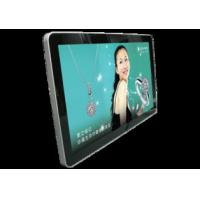 Cheap LAN WIFI Android Touch Screen Monitor waterproof  1920 x 1080 for sale