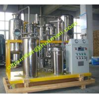 Vacuun Oil Purification Plant,Used Lube Oil Decolorization ,Lubricants Oil Purifier machine,Oil Moisture Solution supply Manufactures