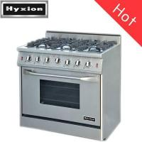 China gas cooking range on sale