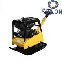 38KN Force Asphalt Plate Compactor 270kgs With 35cm/s Travel Speed Manufactures