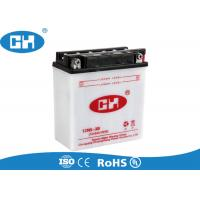 China Custom Yamaha Motorcycle Battery , Scooter Lightest Motorcycle Battery 128 * 60 * 128mm on sale