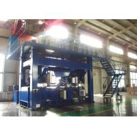 High Frequency Economic Membrane Panel Welding Machine For Vaporization Boiler Manufactures