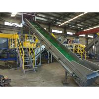 500 Kg / H PE Packing Plastic Film Recycling Machine , PP Agricultural Plastic Sheeting Machine Manufactures