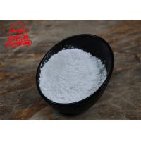 Quality Rubber Shoe Grade CCR Activated Calcium Carbonate For Plastics Industry for sale