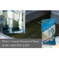 Outdoor No Toxic Polymer Waterproofing Slurry For Swimming Pool Manufactures