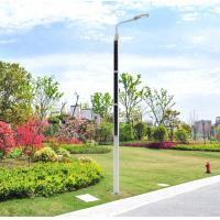 Buy cheap Unique 15000LM Stand Alone Solar Powered intelligent Street Light Pole from wholesalers