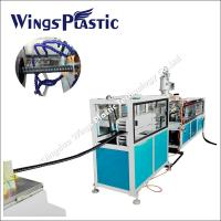 Round HDPE carbon corrugated pipe extrusion line Manufactures