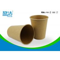 Brown Kraft 9oz Disposable Paper Cups With Spiral Design Indented Bottom Manufactures