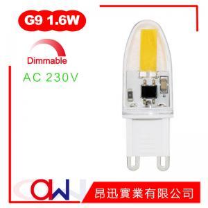 LED G9 Bulb 1.6W AC 230V 1 PC Epistar COB Chip