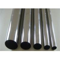 China 304 316 S316L Sanitary Stainless Steel Pipe / Food Grade Inox Tube ISO Approved on sale