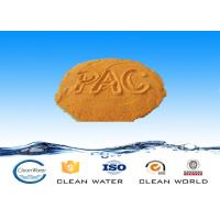 Cheap PAC 05 MSDS Poly Aluminum Chloride Water Treatment PAC 30%  Cas NO 1327 41 9 for sale