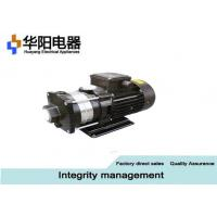 12v 110v 240V Industrial Water Booster Pump System For Home Urban Aquaculture Drainage Manufactures