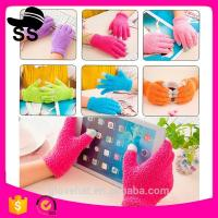 2017 Newest 90%Acrylic 5%Spandex 5%Conductive fiber Winter Knitting touch screen gloves 20*11.5cm 53g Striped Manufactures
