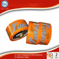 Cheap Long Lasting Customized Full Color Printed Packaging Tape ,Offer Art-Work for sale