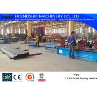 GCr15 C Z Purlin Roof Panel Roll Forming Machine With PLC Control System Manufactures