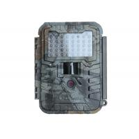 Digital 12mp Wildlife Camera , Wireless Wildlife Cameras With Night Vision Reviews  Manufactures