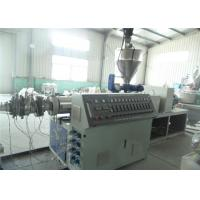 China Double Wall Corrugated Pipe Extrusion Machine , PE Plastic Pipe Production Line on sale