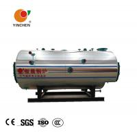 Quality Fuel Oil Fired Steam Boiler Wet Back Inner Combustion Quick Steam 1T-10T/H for sale