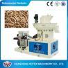 Buy cheap Biomass pellet machine biomass fuel pellet machinery 1-1.5 ton per hour from wholesalers